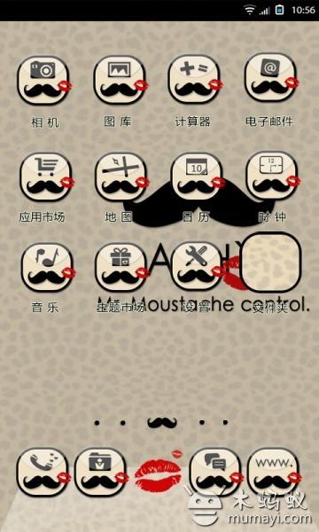 小胡子先生v3.0