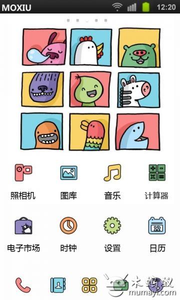 萌宠小动物logo