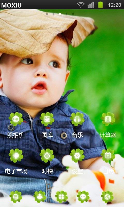可爱萌宝魔秀桌面主题下载_可爱萌宝魔秀桌面主题手机