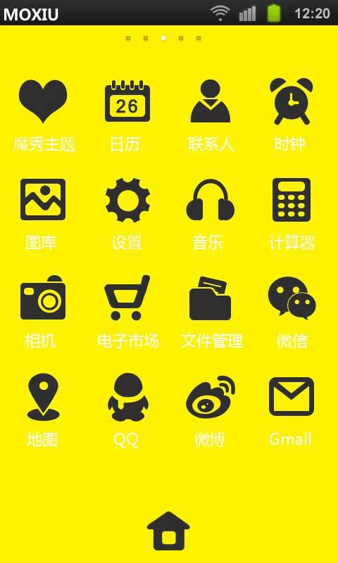 logo 标识 标志 设计 矢量 矢量图 素材 图标 480_800 竖版 竖屏