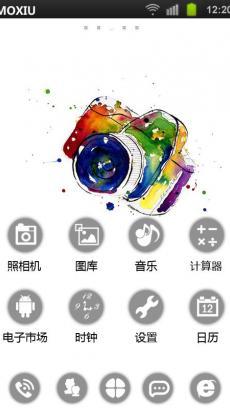 logo logo 标志 设计 矢量 矢量图 素材 图标 230_408