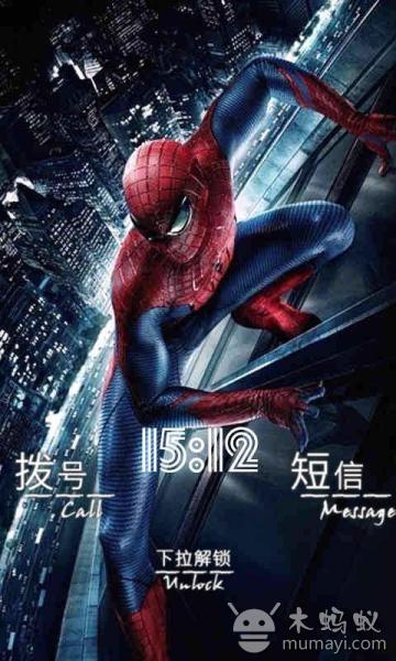 高清炫酷,3d动态成为百度和360热搜壁纸锁屏之一,你是蜘蛛侠迷么?