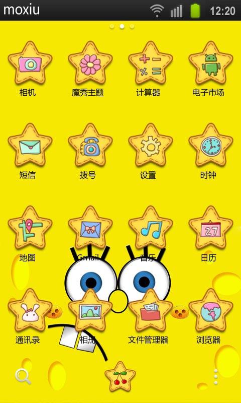 海绵宝宝魔秀桌面主题 手机版截图