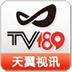 天翼视讯视频直播影视播放器 V5.1.10.22