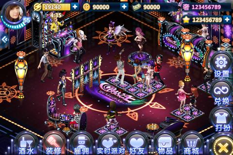 玩家将通过舞池,灯光等全自由度的装扮打造一间充满魅力的夜店,在移动