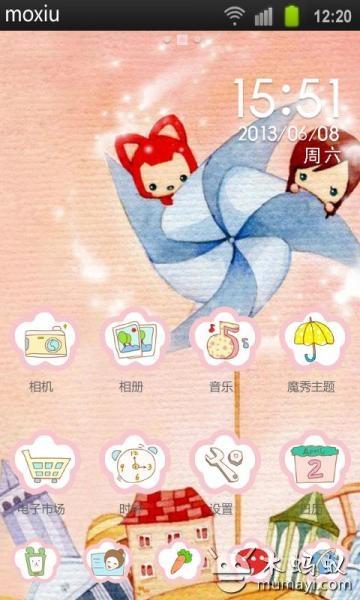 【末】阿狸风车魔秀桌面主题app3.0.0_android手机版