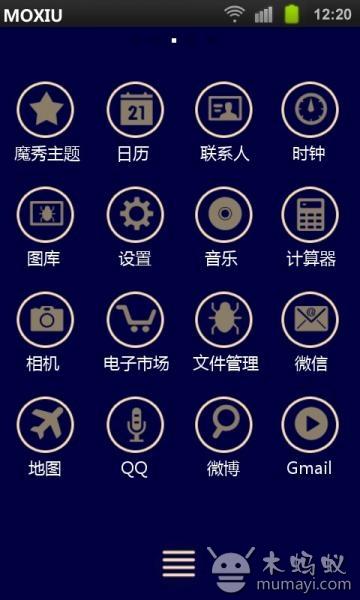 logo 标识 标志 设计 矢量 矢量图 素材 图标 360_600 竖版 竖屏