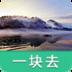 东江湖—导游助手 V1.1.2