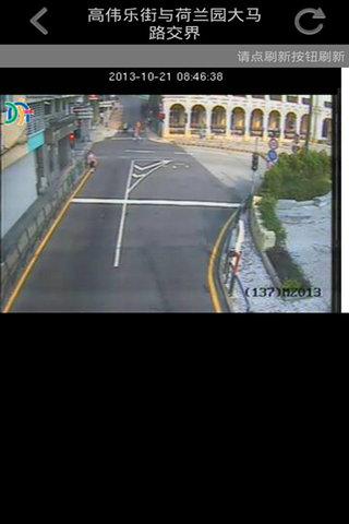 街头摄像头抓拍 v2.2.