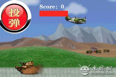 是一款飞机投弹休闲战争小游戏,通过飞机投放炸弹来击毁地面上行驶的