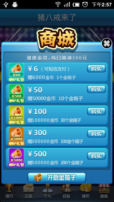 奔驰宝马老虎机 v3.11.19