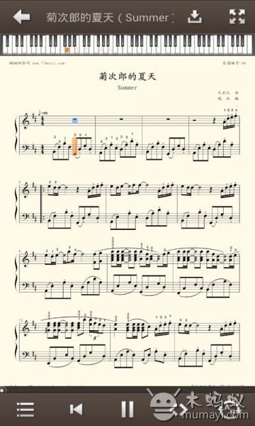一款集找钢琴谱、识谱、互动、交流于一体的钢琴学习平台,也是目前最方便最美观的五线谱浏览器。内含数万首精选钢琴谱,不管你是喜欢弹古典,还是弹流行,都能一键找到你喜欢的乐谱,并与众多网友和专家进行学习和交流,迅速提升钢琴演奏水平。由蛐蛐钢琴网(www.77music.com)开发。 1.