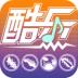 酷乐团 V1.0