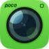 POCO相机 V3.2.6