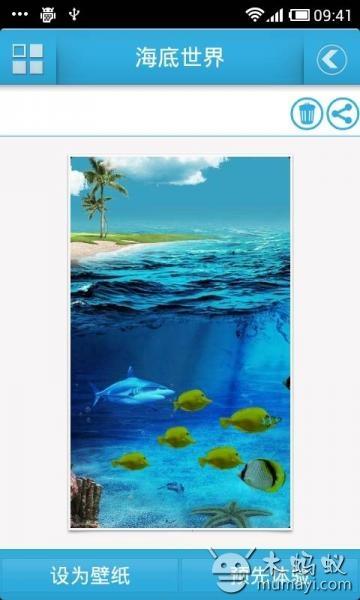 动态/3D海底世界主题桌面高清动态壁纸V1.5_主题...