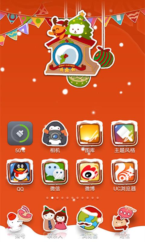动物圣诞节手绘主题-小米主题 v2.