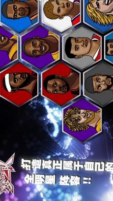 篮球梦之队 V0.1.1