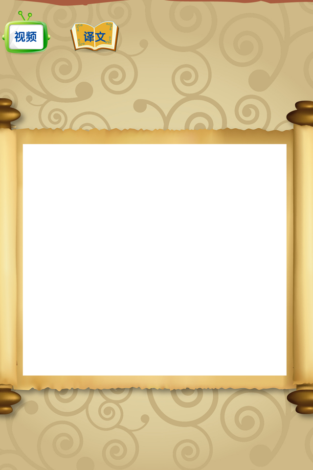 ppt 背景 背景图片 边框 模板 设计 相框 640_960 竖版 竖屏