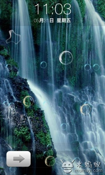 壁纸 风景 旅游 瀑布 山水 游戏截图 桌面 360_600 竖版 竖屏 手机