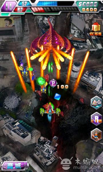 太空超决战之奥特曼银河传说 V1.0