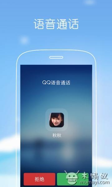 QQ-截图