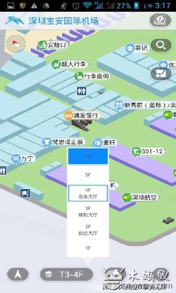 深圳机场的3d室内地图