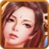 江山美人 V1.3.6