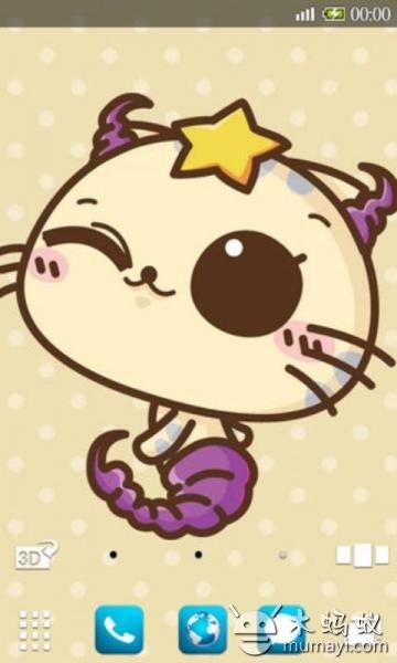 射手魔羯水瓶双鱼 快来下载cc猫可爱星座壁纸,总有一款萌到你!