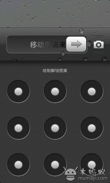 iphone雨滴动态壁纸锁屏