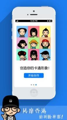 MYOTee脸萌 V3.5.0