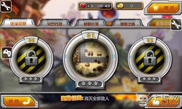 世界 坦克/超级坦克之坦克世界手游版,震撼发布!