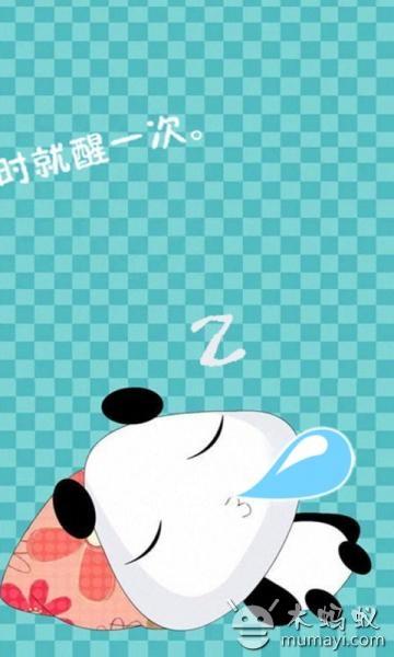 panda6 可爱熊猫动态壁纸锁屏,真心可爱,用了身边人绝对问你在哪里