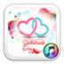 爱情铃声 V1.2