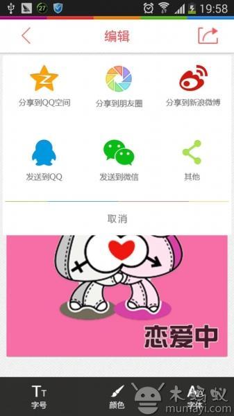 VideoCloud(GoogleDrive)V1.1_音乐整版_软包晗男视频视频完同gif图片