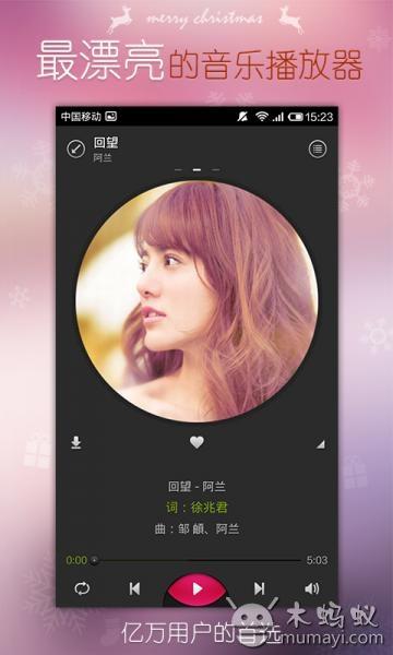 多米音乐 V6.9.1.03