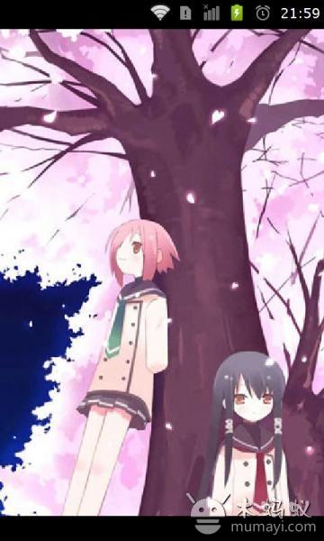 樱花枝素材卡通