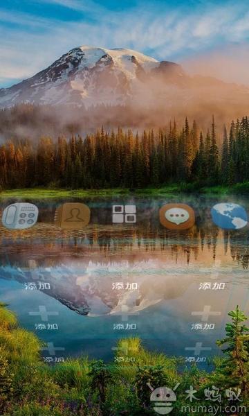 壁纸 风景 摄影 桌面 360_600 竖版 竖屏 手机