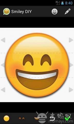 谢谢的笑脸图片可爱