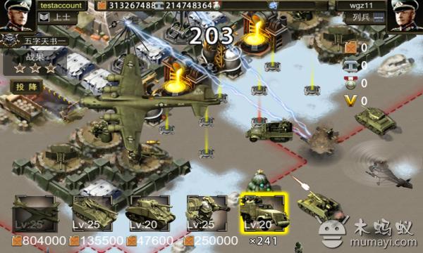 数百万玩家的不二选择,最佳二战模拟军事游戏。 作为美国的空降师团,由于飞机受到袭击,未能在预定地点着陆.你将在敌人的包围圈中建立前线基地,寻找队伍,并和敌人交锋.与数百万战友一起赢得二战的最终胜利!你将扮演一名指挥官,可以在广阔的战场上通过玩家间的对战模式来实现自己的将军梦想。 《二战前线》采用经典的红警玩法,同时移除红警的复杂操作,简单刺激。您将作为一个指挥官建造阵地,抵御进攻;升级部队,掠夺资源;建立军团,联合作战。 官网: http://17erzhan.