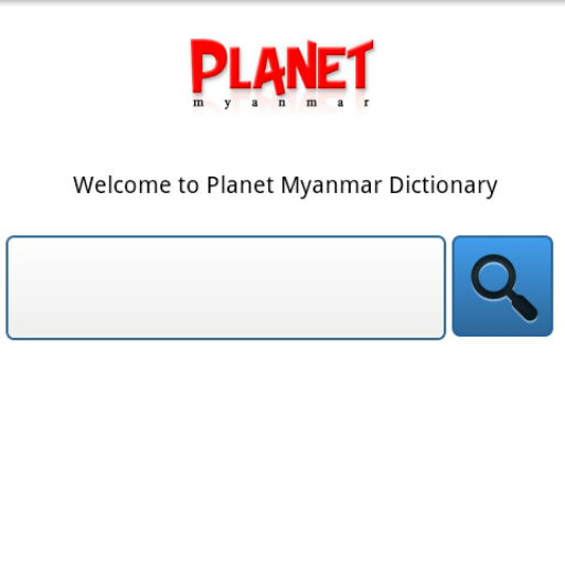 download mobile software dictionary iphone western cherry dictionary