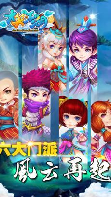 大笑江湖 360版 V1.0.40
