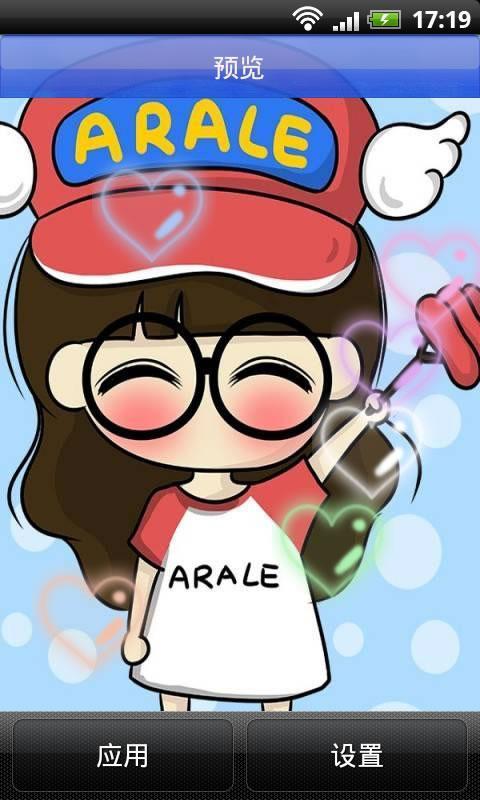 超萌可爱小希动态壁纸手机了数十张卡通动画人物小希的动态壁纸,看