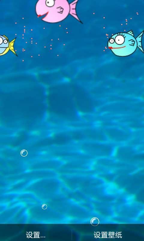 鱼缸动态壁纸下载_鱼缸动态壁纸手机版下载