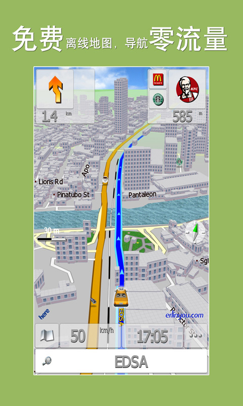 菲律宾地图 V5.0
