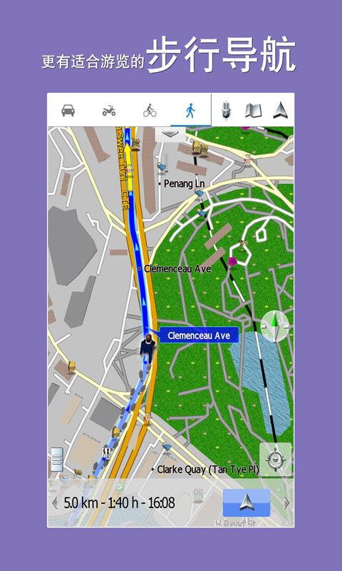 新加坡地图 V5.0