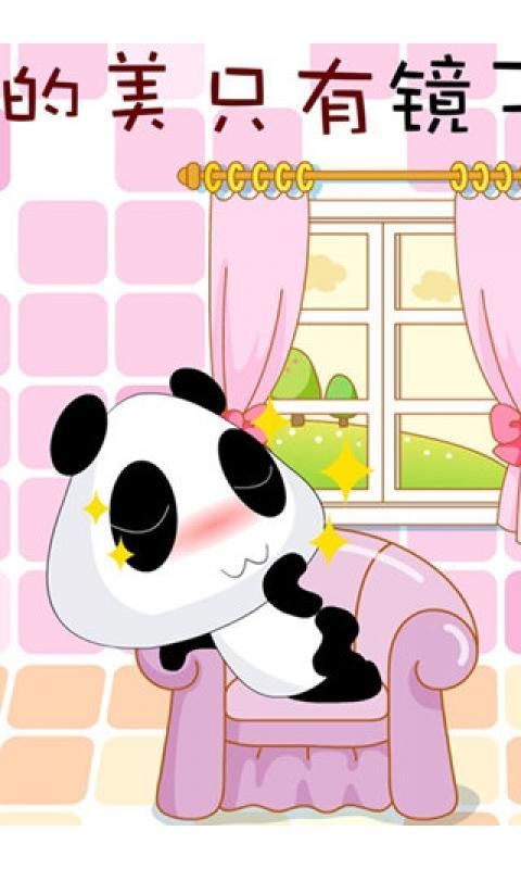 超萌熊猫宝贝壁纸下载_超萌熊猫宝贝壁纸手机版下载