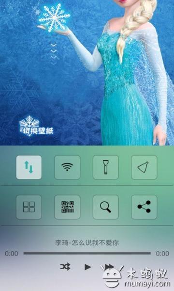 冰雪女王主题锁屏 冰雪女王主题锁屏