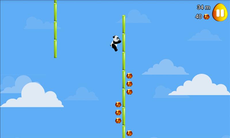 呆萌可爱的熊猫为了吃到竹子上的蜂蜜