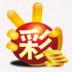 掌中彩 V3.9.50