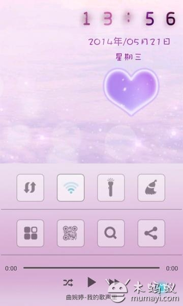 且行且珍惜文字锁屏app1.8_android手机版下载_宝气